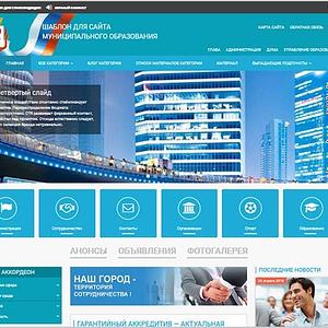st sity - Сайт для государственного учреждения