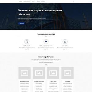8102 - Сайт с регистрацией сотрудников и форумом