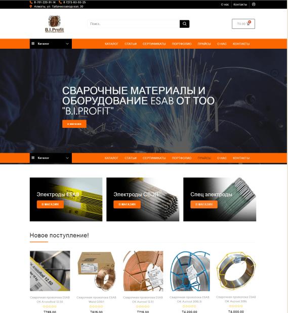 image 2020 10 27 121416 - Создание сайтов Астана