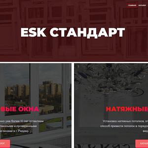 esk 1 - Сайт для компании по производству пластиковых окон