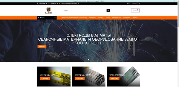 esab - Создание сайтов Астана