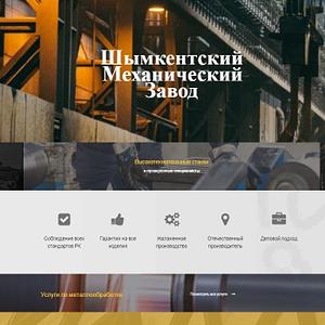 screenshot.517 1 - Сайт по производству модульных зданий