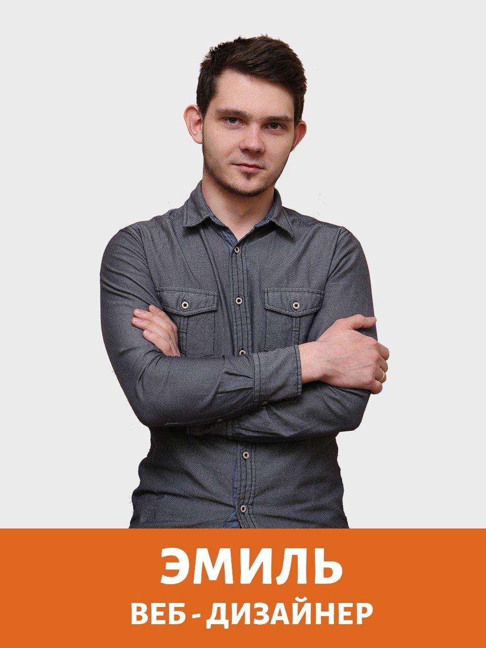 jemil veb dizajner - Сделать сайт