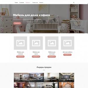 5495 - Интернет магазин до 100 товаров