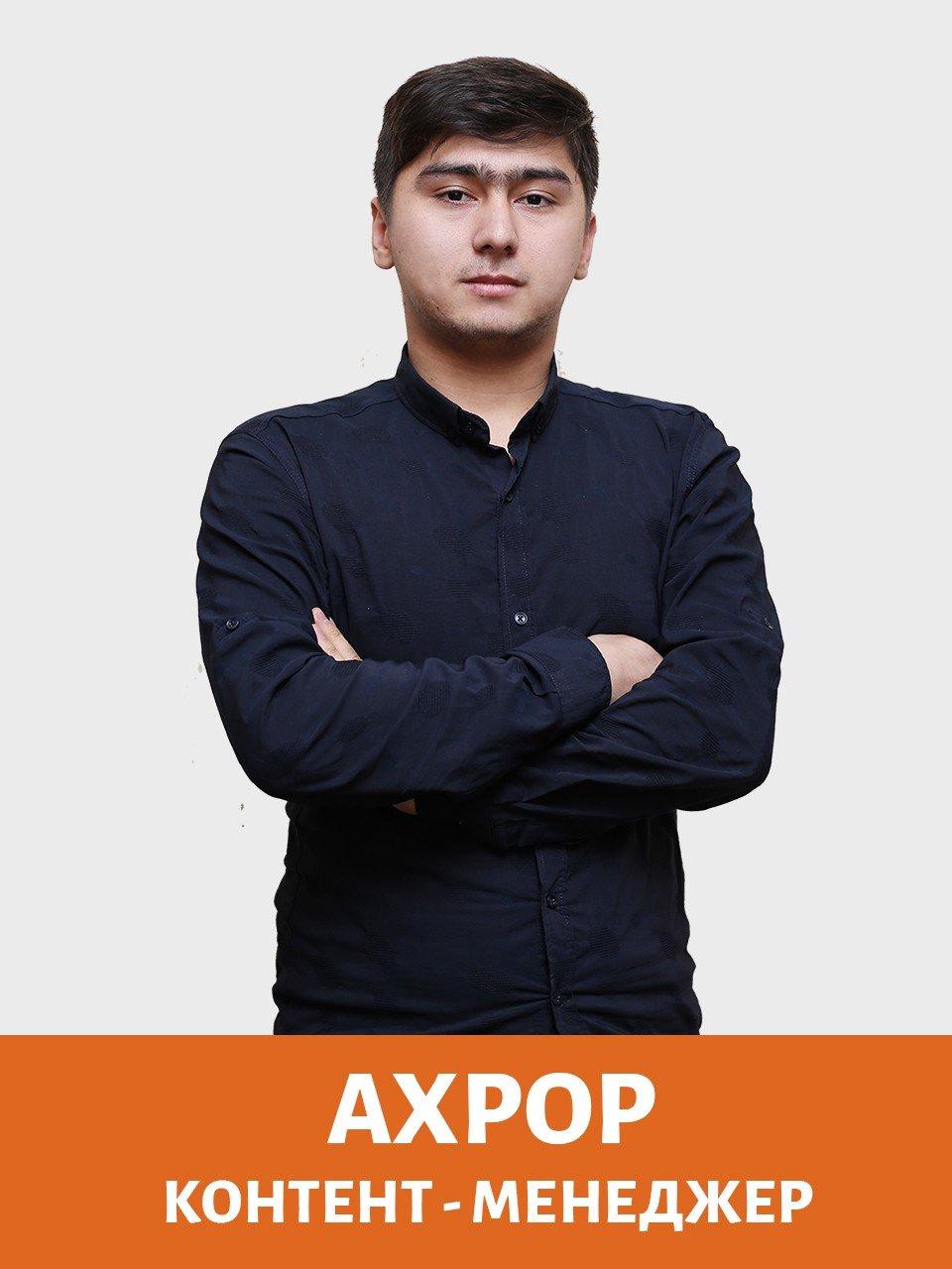 ahror kontent menedzher - Сделать сайт