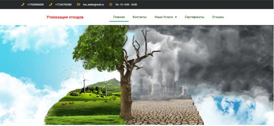 image 2020 10 28 162952 - Создание сайтов Астана