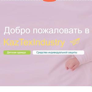 screenshot.528 1 - Сайт для производителей детской стерильной одежды