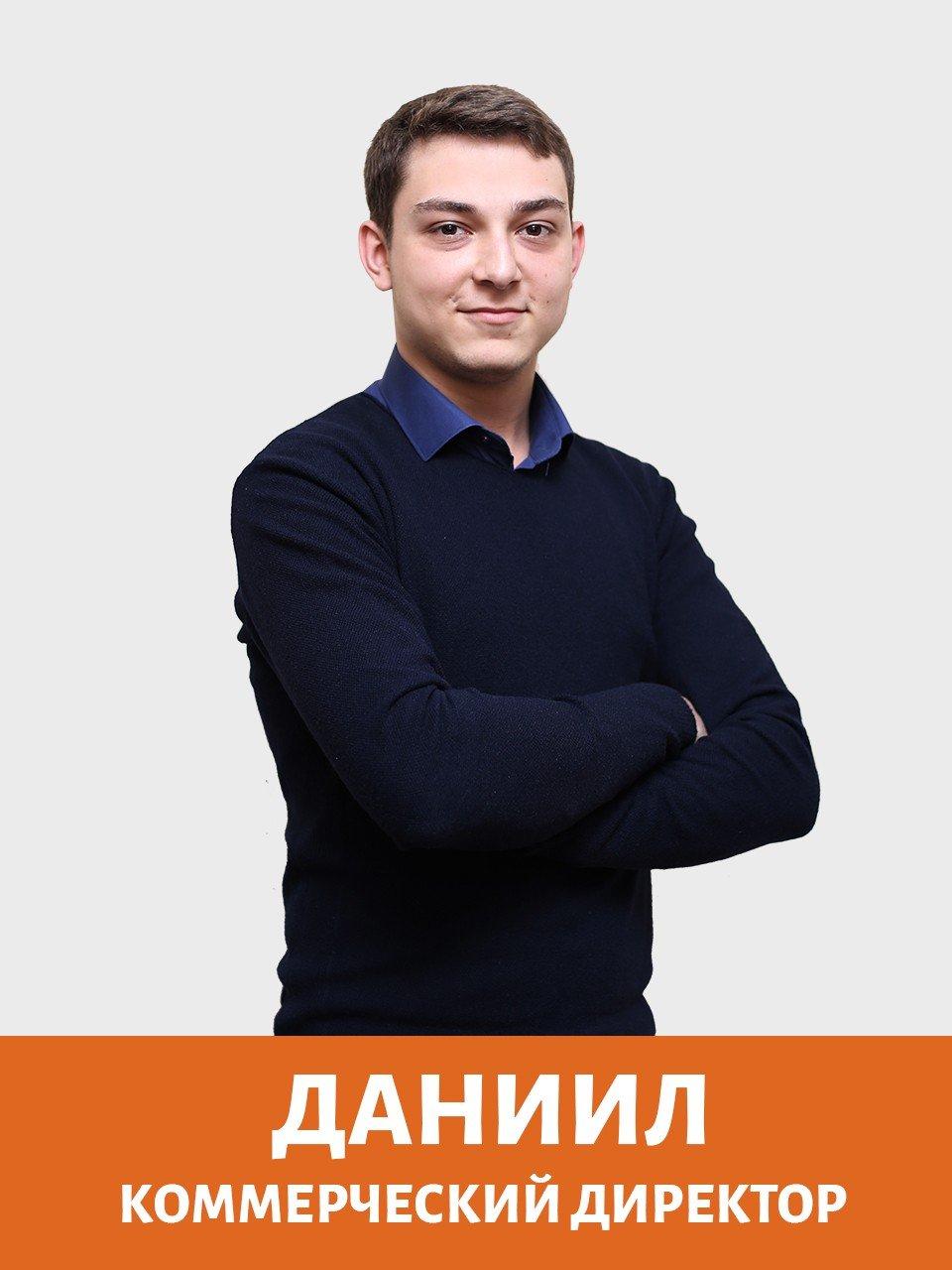 daniil direktor1 - Сделать сайт