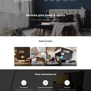 5501 - Интернет магазин до 1000 товаров