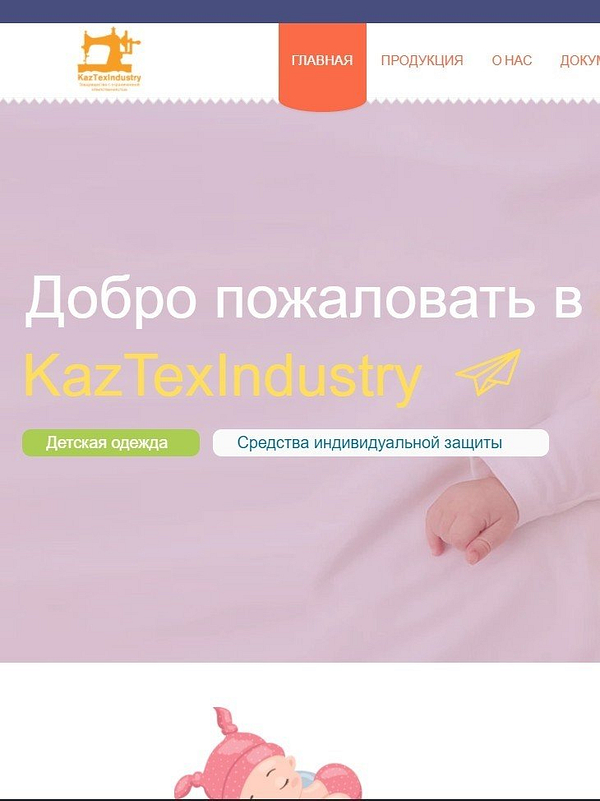 screenshot.528 - Создание сайтов Астана